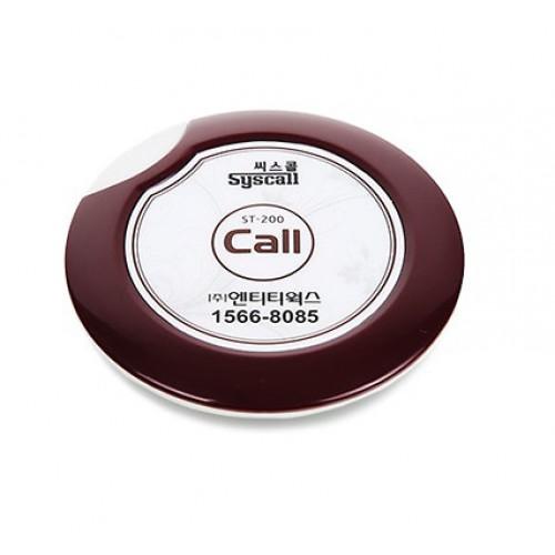 Nút bấm chuông gọi phục vụ ST-200, đại lý, phân phối,mua bán, lắp đặt giá rẻ